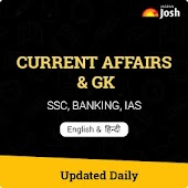 Daily Current Affairs 2017 & GK Quiz