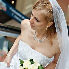 Wedding photographer Svetlana Pankova (littleBird). Photo of 06.09.2013