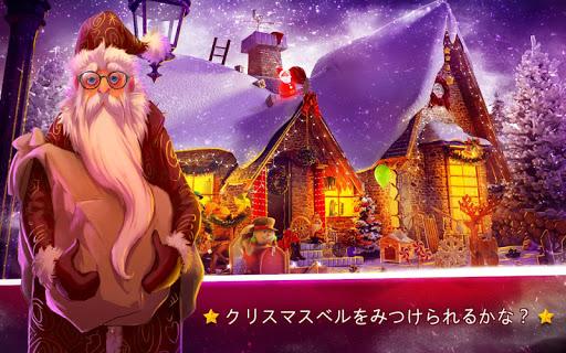 隠されたアイテムクリスマスの魔法 - ミステリーゲーム