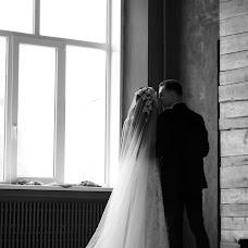 Wedding photographer Marina Samoylova (marinasamoilova). Photo of 10.12.2017