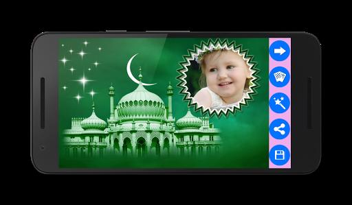 イスラムのフォトフレーム
