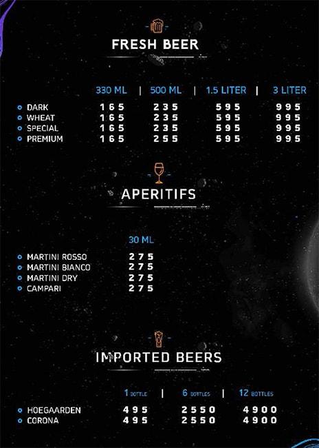 Gravity Spacebar menu 6
