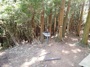 高草山と道の駅への分岐(右へ)