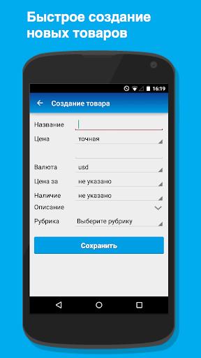 【免費商業App】Пульс цен-APP點子