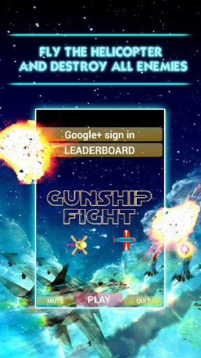 Gunship Fight