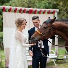 Wedding photographer Aleksandr Ravlyuk (ravlyuk). Photo of 05.01.2017
