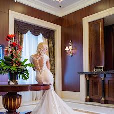 Wedding photographer Ekaterina Dyachenko (dyachenkokatya). Photo of 13.01.2018