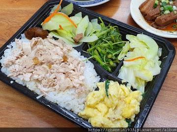 嘉義火雞肉飯-旭日食堂