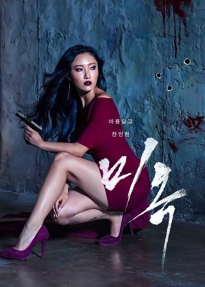 Fans Go Nuts Over Mamamoo S Hwasa S New Photoshoot Koreaboo
