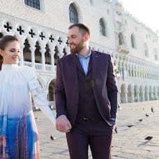 Wedding photographer Taya Kopeykina (tvkopeikina). Photo of 09.05.2018