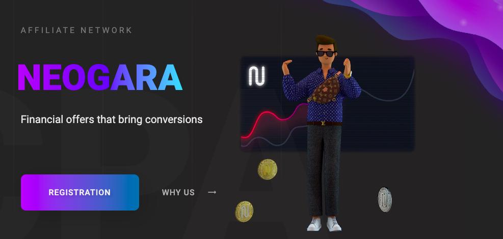 Neogara affiliate network homepage
