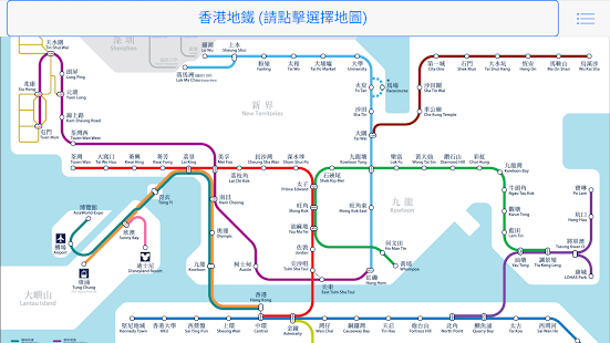 HK & China MTR Map - Apps on Google Play Mtr Map on sheung wan, metro de santiago map, tibet and surrounding area map, shenzhen metro, light rail, seoul metropolitan subway, mtu map, dubai metro, montreal metro, delhi mass rapid transit system, airport express, rapid transit, moscow metro, island line, tianjin metro, hung hom, port of shanghai map, septa map, hung hom station map, mus map, chongqing rail transit map, changsha metro map, massachusetts bay transportation authority map, west rail line map, calgary transit map, mc map, penn's landing map, tokyo subway, beijing subway, state railway of thailand map, mta map, shanghai metro, san francisco muni map, hong kong tramways, hk map, tokyo metro, rio de janeiro metro map, guangzhou metro, barents sea map,