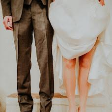 Wedding photographer Markus Morawetz (weddingstyler). Photo of 23.11.2017
