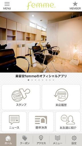All韓国語辞書, Korean ⇔ Japanese - Google Play の Android アプリ