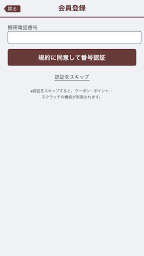 opcu30abu30fcu30c9u516cu5f0fu30a2u30d7u30ea 1.0.1 Windows u7528 4
