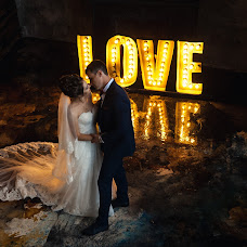Wedding photographer Konstantin Pilipchuk (akrobat). Photo of 06.09.2016
