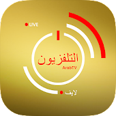 Arab TV Live Arabic Television