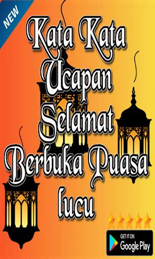 Kata Mutiara Buka Puasa : mutiara, puasa, Download, Ucapan, Selamat, Berbuka, Puasa, Android, STEPrimo.com