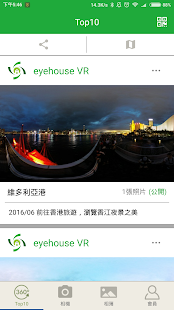 VRagent (Eyehouse)- screenshot thumbnail
