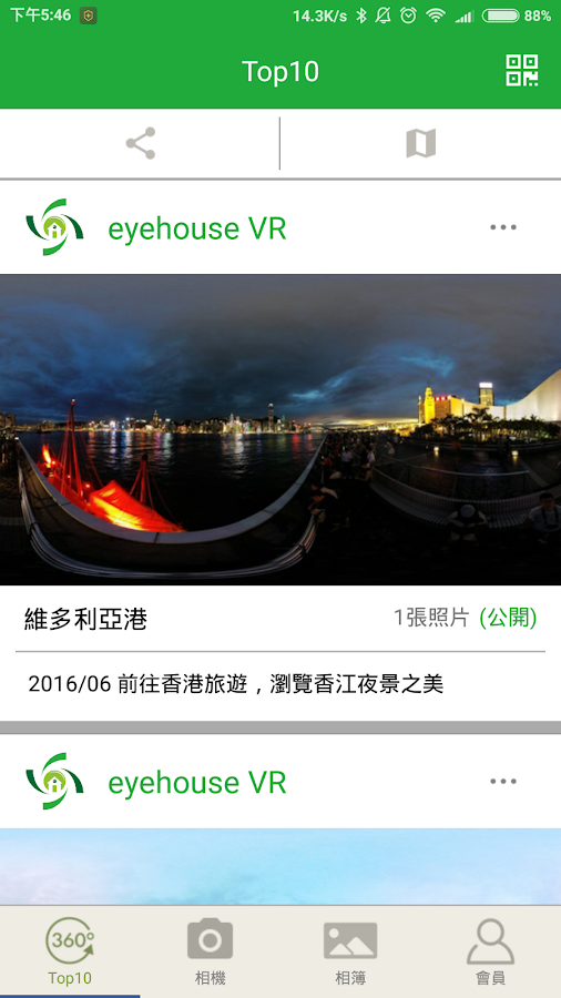 VRagent (Eyehouse)- screenshot