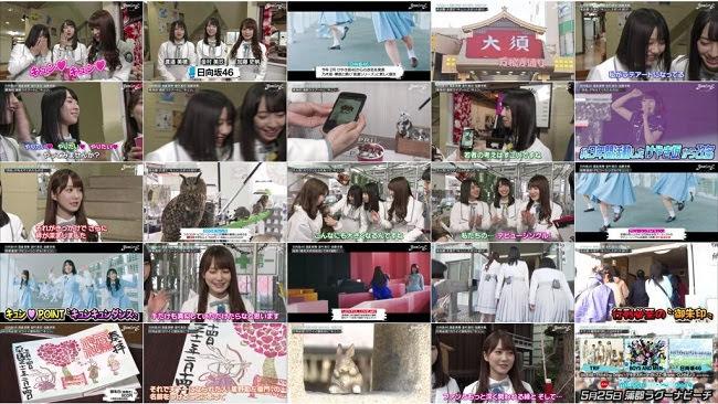 190409 (720p+1080i) 日向坂46 Part – BOMBER-E