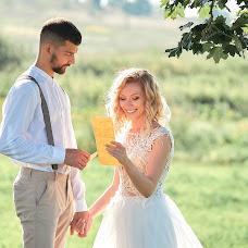 Wedding photographer Aleksey Krupica (krupitsaalex). Photo of 15.08.2018