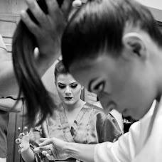 Wedding photographer Maïté Domec (domec). Photo of 02.11.2016