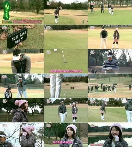 (TV-Variety)(720p) 柏木由紀 – はじめて!ゴルフ~目指せ120切り~ Season2 ep06 180206