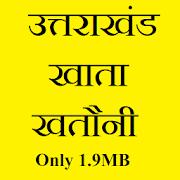 Uttarakhand Land Record