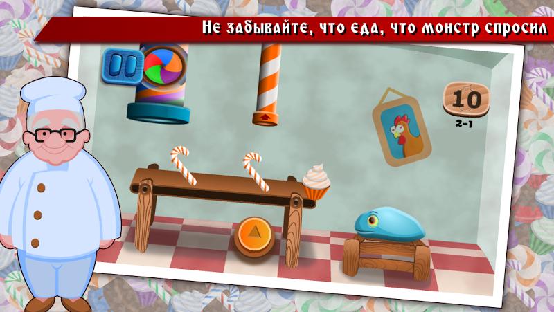 Скриншот Monstegg - Монстры и торты