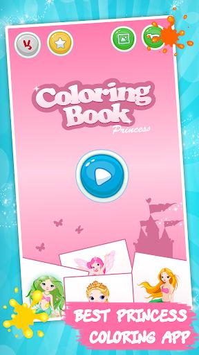 玩免費休閒APP 下載着色页为孩子们公主游戏为孩子们 app不用錢 硬是要APP