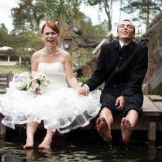 Wedding photographer Tatyana Ruzhnikova (ruzhnikova). Photo of 22.12.2017