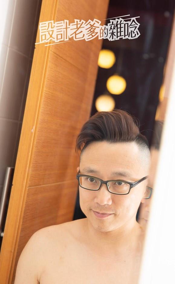 水想蜂養膠2.0造型髮膠...讓頭髮水水聽話、聞起來甜到心坎的新戰力!