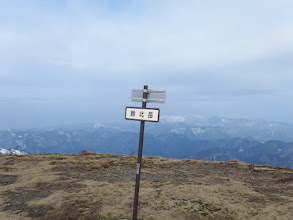 鈴北岳(雪は無く)