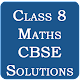 Download Class 8 Maths CBSE Solutions For PC Windows and Mac