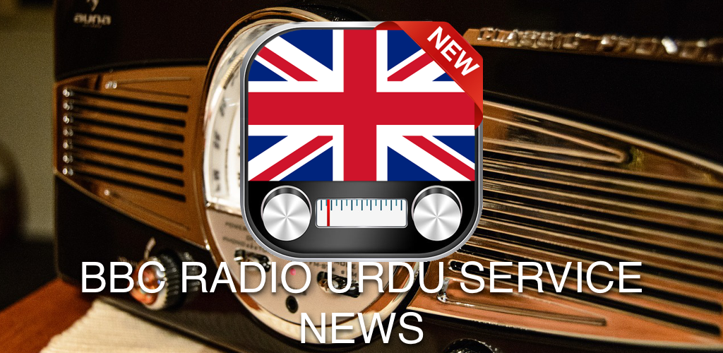 Download BBC Radio Urdu Service News APK latest version app