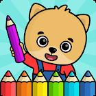 Libro para colorear para niños icon