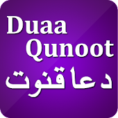 Learn Dua e Qunoot Audio mp3