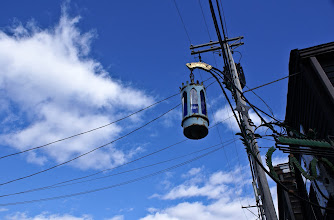 Photo: Into the sky