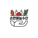 손안에농수산 icon
