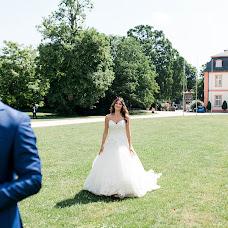 Hochzeitsfotograf Kristina Vetter (Vetter). Foto vom 06.11.2019