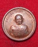 เหรียญสตางค์มหาโสฬส ปี 33 โค๊ตอุ (1)