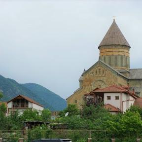 【世界遺産】ジョージア最古の教会 / スヴェティ・ツホヴェリ大聖堂