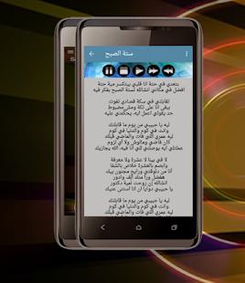 أفضل أغنية حسين الجسمي - náhled