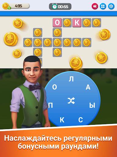 Crossword Online: Word Cup 1.175.10 screenshots 10