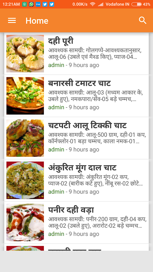 Street food recipes in hindi android apps on google play street food recipes in hindi screenshot forumfinder Image collections