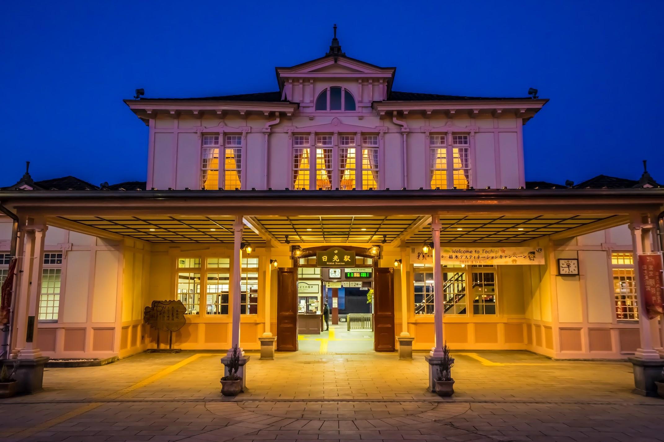 JR日光駅 ライトアップ1
