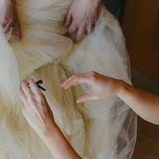 Wedding photographer Silvina Alfonso (silvinaalfonso). Photo of 30.04.2018
