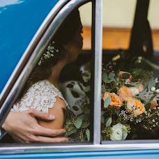 Fotógrafo de bodas Dominik Imielski (imielski). Foto del 29.10.2017