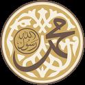 جامع الكتب التسعة icon